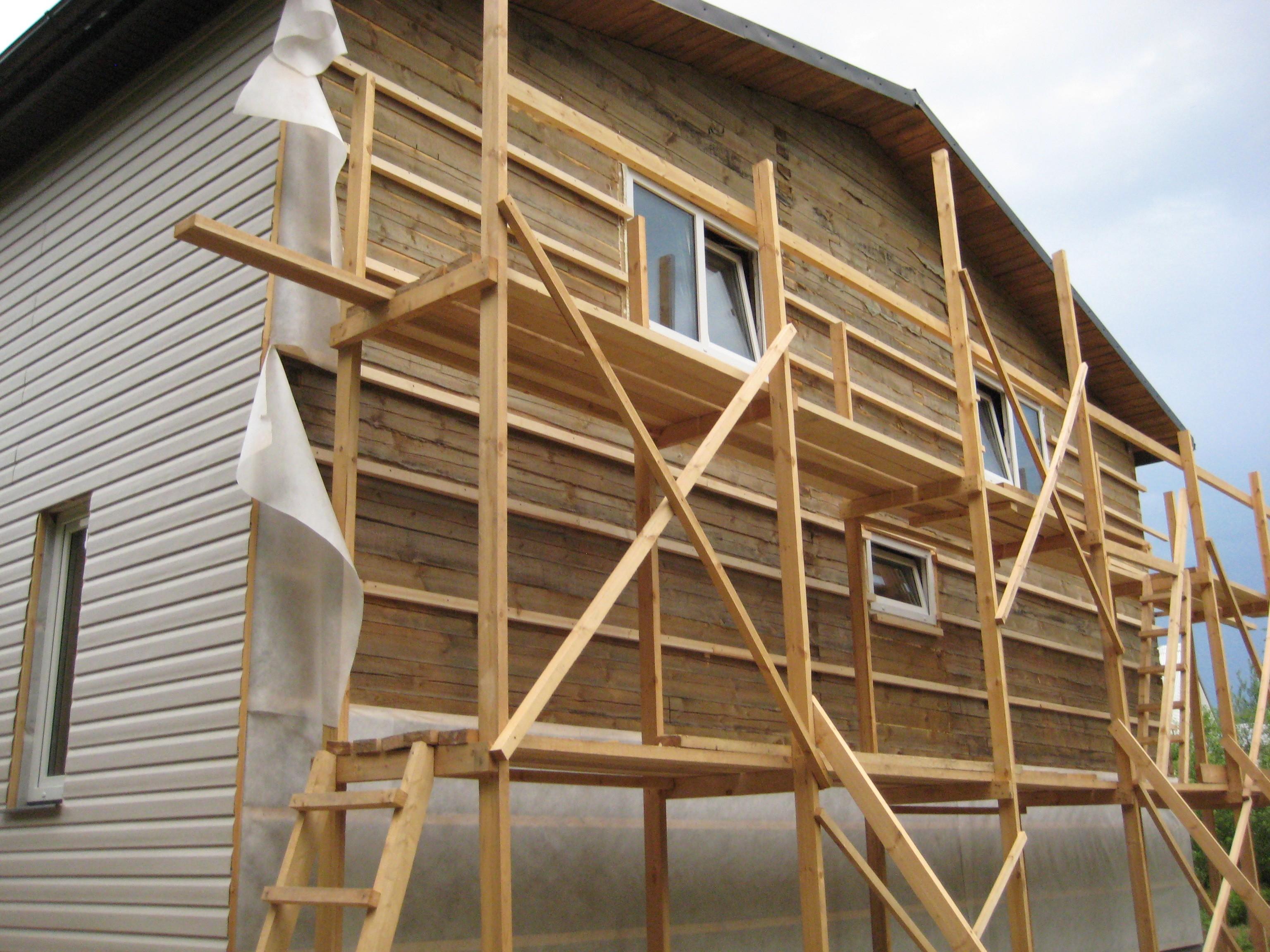 Деревянные дома опорная доска