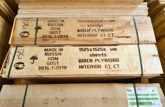Фанера берёзовая 12 мм  ФК строительная 1525х1525 мм