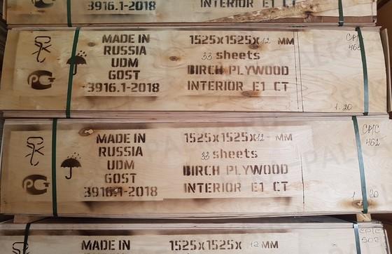 Фанера влагостойкая 12 мм береза ФК 4/4 1525х1525 мм