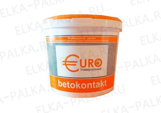 Бетоконтакт-Euro (20кг)