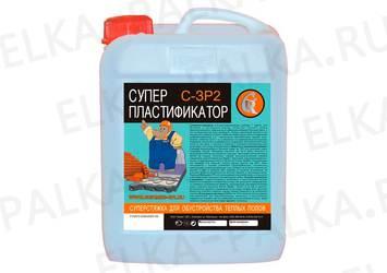 Гермес Суперпластификатор