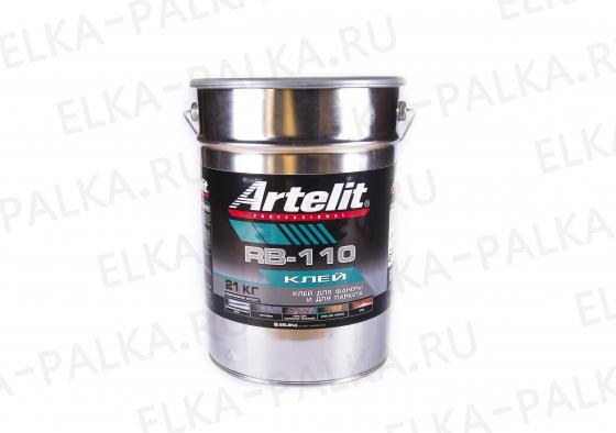 Клей для фанеры и паркета Артелит 21 кг