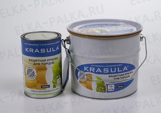 KRASULA(Красула) защитная краска для торцов