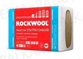 ROCKWOOL акустик баттс (Ультратонкий)